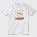 乾杯ビールちゃん メンズTシャツ 白