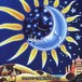 CD「太陽と月のオアシス」(初回盤)