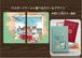 【夏色追加】パスポートケース②*選べるカラー&デザイン