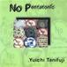No Pentatonic