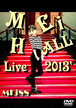 MEi88/DVD「MEi HALL LIVE 2013'」