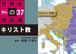 <PDF版>キリスト教【タブレットで読む 世界史の地図帳 file37】[BKD0137]