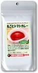 「丸ごとトマトカレー」BONGAのクッキングキット【2~3人分×2回】