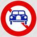 【イラスト】二輪の自動車以外の自動車通行止めの 交通標識