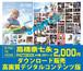 【高画質デジタルコンテンツ版】高橋奈七永PHOTO BOOK -BEYOND THE PASSION-