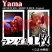 【チェキ・ランダム1枚】Yama(SEVENTH SON / SIRENT SCREEM / Empire)