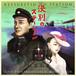【限定生産CD】秘密列車 3rd Album「決別のステーション」