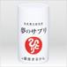 飲めばわかるサプリ♪ 夢のサプリ(斎藤一人さんの銀座まるかん日本漢方研究所)
