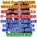 Core i7 9700KF & RTX2070 SUPER 最強!ゲームパソコン