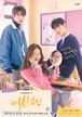 韓国ドラマ【女神降臨】DVD版 全16話