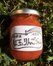 手作り 飛騨産 減農薬 紅玉 りんごジャム (150ml)