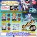 ガシャプラSDガンダム ビルドダイバーズ01 ガンプラ フィギュア アニメ ガチャ バンダイ(人気の4種セット)