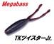 megabass / TKツイスター Jr.
