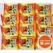 【まとめ買いで10%OFF】かりんとうどーなつ ×12袋 / どーなつファーム / 山田製菓