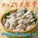 冷凍加熱用むき牡蠣(1kg)