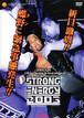 新日本プロレス STRONG ENERGY 2003