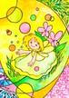 春呼ぶ妖精 ポストカード