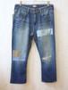 "Japan Blue Jeans ""Hippie Military"" Neil Wash/JB2900-NE (ジャパンブルージーンズ ヒッピーミリタリー ニールウォッシュ)"