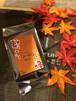 10%増量対象!秋ブレンドコーヒー「A.kI」blend 2020