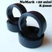 NoMark +20 mini/8.5mm ソフト(4個入り)