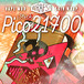 WRAPS! for iStick Pico21700