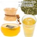 煎茶レモングラス ×30袋 アイスティーバック1〜1.5L用