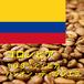 コロンビア100%  パシオン・デ・ラシエラ  100g