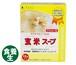 ファイン 玄米スープ (12食)