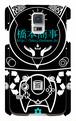 橋本商事スマホカバー(Galaxy S5 SC-04F/SCL23)