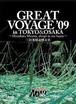 NOAH GREAT VOYAGE `09 in TOKYO&OSAKA〜Mitsuharu Misawa,aiways in our hearts〜三沢光晴追悼大会