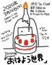 2020年3月14日誕生日ワンマン・最速入場手売りチケット(意気込みコメントカード付き)