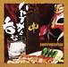 【50% OFF SALE!】CD「ハヤブサと呑む」
