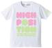 ハイポジ(ホワイト)|懐かしいカセットテープ Tシャツ