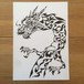 A4サイズ【龍(ドラゴン)】模様に名前も入れて!
