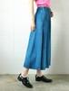 Denim open button flare skirt