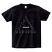 minario / NYAN-2 TRIANGLE T-SHIRT BLACK