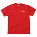 GLIMMER ドライTシャツ ワンポイント(赤)