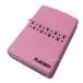 プレイボーイ・ピンクマット・ジッポーライター / Zippo Playboy Pink Matte - 2010