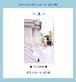 オリジナルポストカード【第2弾】A
