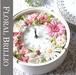 お誕生日・開店・新築・ご結婚などお祝いの贈り物に♪花時計~プリザーブドフラワー~