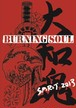 [BURNING SOUL DVD]大和魂
