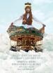 DVDワンマンSPIRITUALROCKS世界中の音楽をひろいあつめてメリーゴーランド