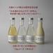 大森メソッド創立30周年記念企画「日本酒の文化とマナーを学ぶ、利き酒で楽しむオンラインセミナー」 10月1日(木)「日本酒の日」1dayコース 4本セット