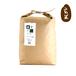 新米!有機JAS認証「タイワ米」(玄米・5㎏)平成30年富山県産コシヒカリ