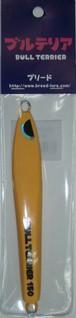 ブリード ブルテリア 150g オレンジグロー
