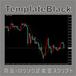Template_Black