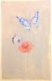 沙羅「小さな庭」 青い蝶 Blue butterfly