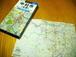2018年版【空想地図】中村市(北部)15000分の1 大判都市地図 ※10万分の1広域地図つき