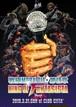 戦極MCBATLLE 第19章 King Of Fantsista 3on3 2019.3.31完全収録DVD