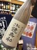 熊本県【松の泉酒造】米焼酎『特別清水仕込 水鏡無私 25度 1800ml』